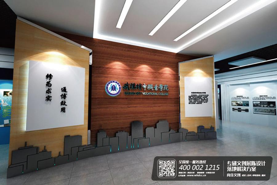 武汉城市职业学院设计方案