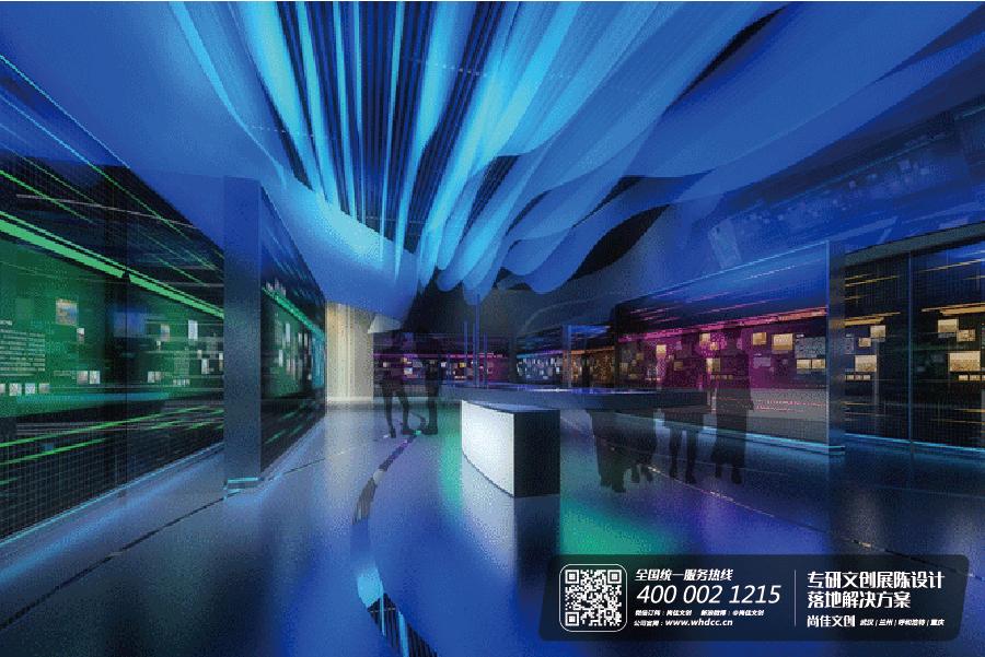 京东方 企业展厅设计 数字展厅