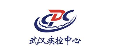 武汉疾控中心