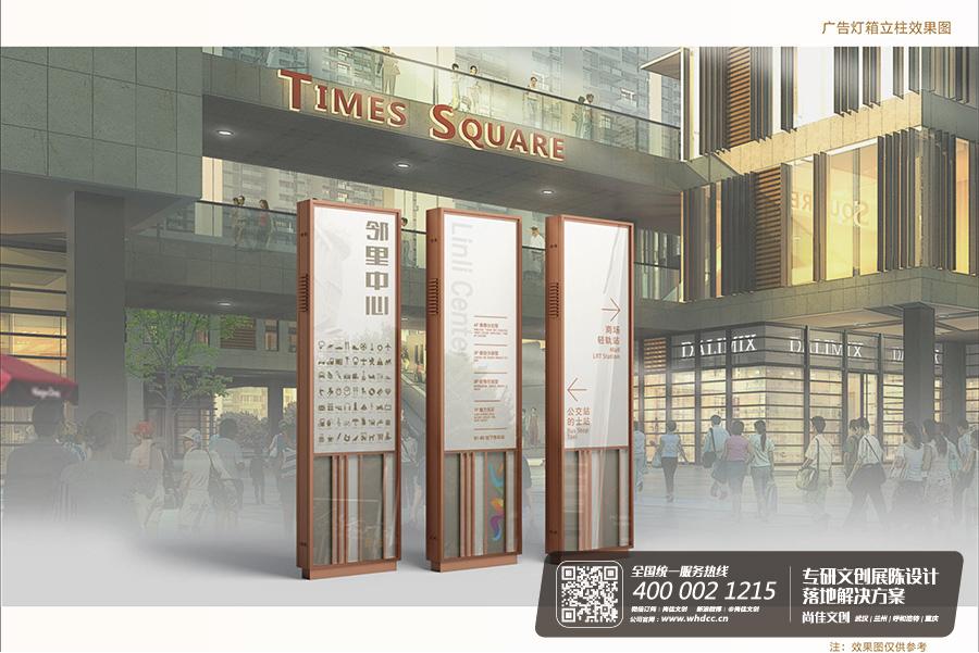 武汉·当代国际城乐荟商业街