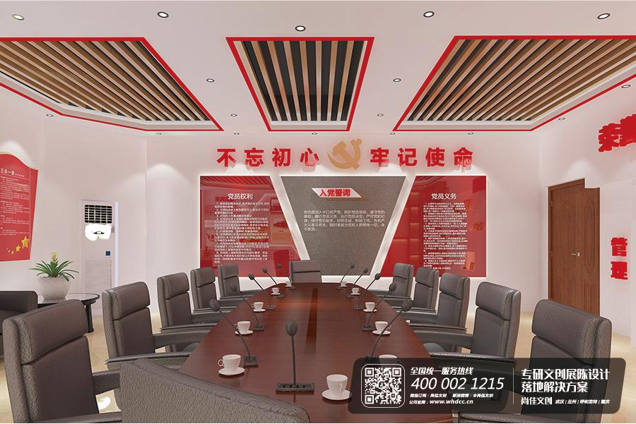 武汉科技大学 高校党建驿站 校园文化建设