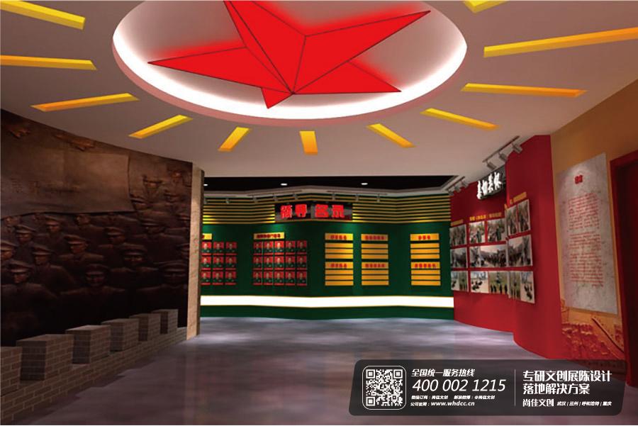 部队机关军史馆 展厅设计