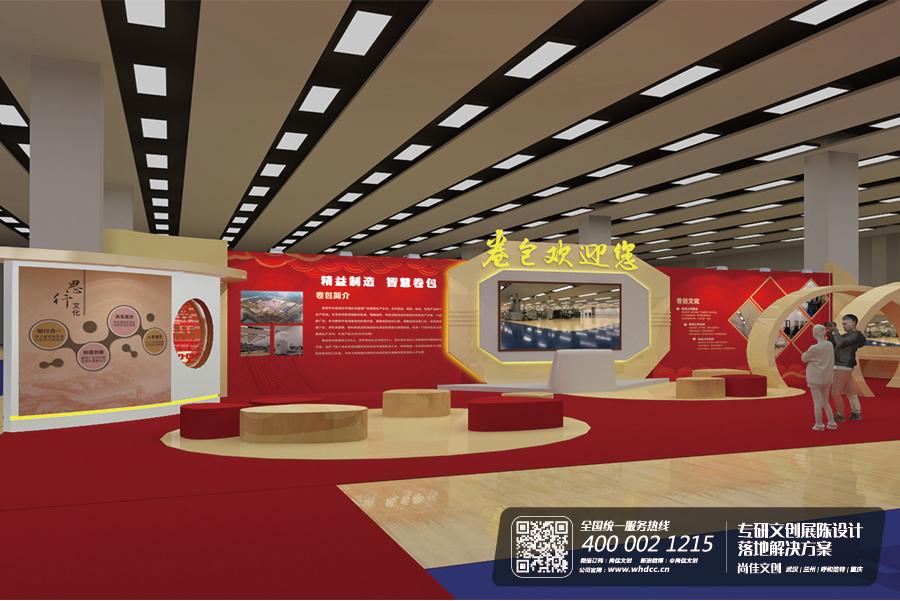 武汉卷烟厂文化宣传阵地
