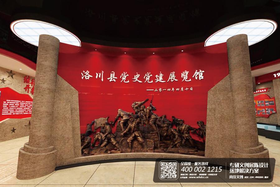 寿光党史纪念馆设计方案