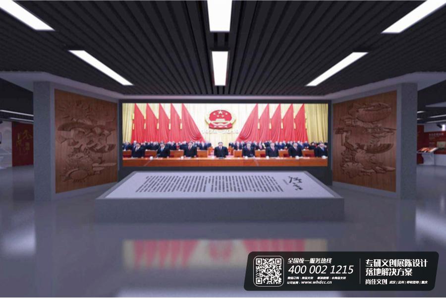 中国策克口岸 党建馆 党建展厅设计