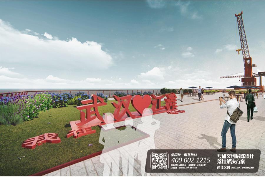 武汉青山江滩码头景观改造