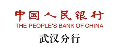 中国人民银行武汉分行