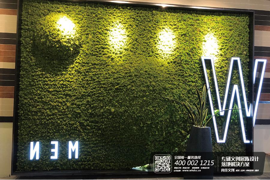 武汉·光谷世界城广场