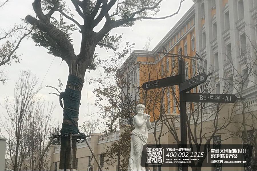 华为苏州工业园