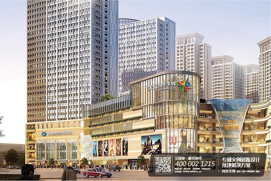 襄阳·天元四季城购物中心
