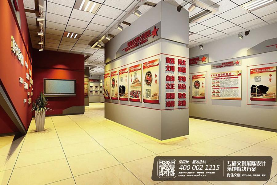 承德钢铁集团企业展厅设计方案