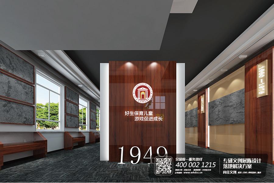 武汉市直机关育才幼儿园—校史展厅
